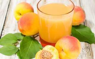 Способы приготовления натурального домашнего абрикосового сока