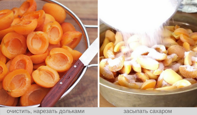 варенье из абрикосов к зиме
